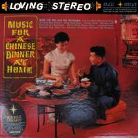 Music for a Chinese Dinner at Home