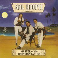 Blue Hawaii (Vintage Anthology)