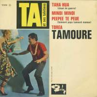 Tamouré 2