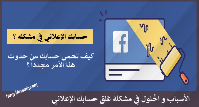 طريقة إضافة صورة في التعليقات في فيسبوك على الهواتف الذكية