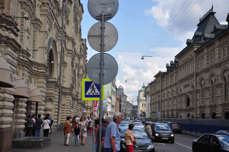 moscow-streets