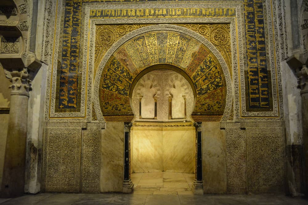 A pearl in the ornament of the world: The Mezquita in Cordoba