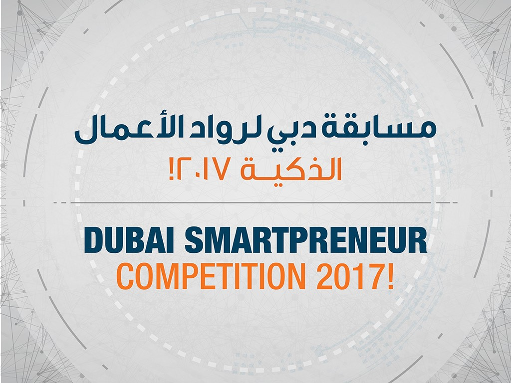 TOP 50 Dubai Startup Hub's Smartpreneur 2.0 Competition