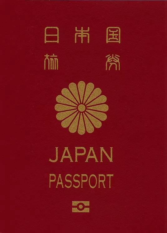 約15年ぶりのパスポート申請(東京)。朝一だと混雑もなくスムーズに申請できました。