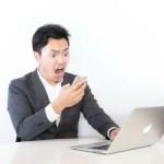 SPGアメックスカードを自分紹介で新規入会する行為は禁止!!