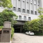 リッツカールトン大阪のクラブフロア宿泊記。SPGスターポイントからの無料宿泊は最高【2018年】