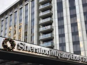 シェラトン都ホテル東京にマリオットポイントで無料宿泊~プラチナエリートでフロアセブンラグジュアリーにアップグレード~