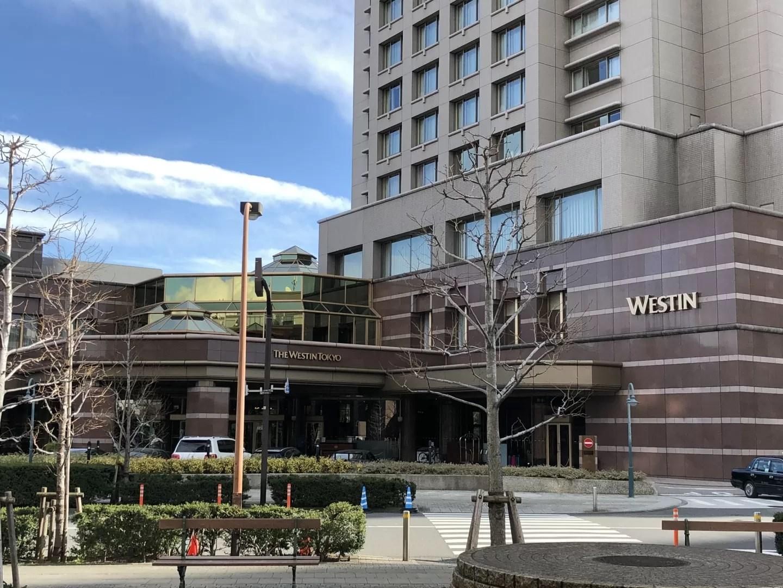 ウェスティンホテル東京をSPGアメックスの無料宿泊特典で利用〜マリオットボンヴォイのプラチナエリートでスイートルームにアップグレード〜