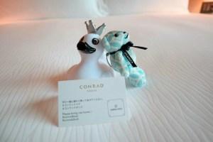 コンラッド東京にヒルトンポイントで無料宿泊|ダイヤモンドのアップグレードは最上階エグゼクティブルーム【2019年】