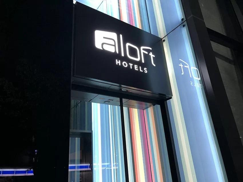 アロフト東京銀座宿泊記|プラチナエリートで隣接するマリオットホテルに3連泊