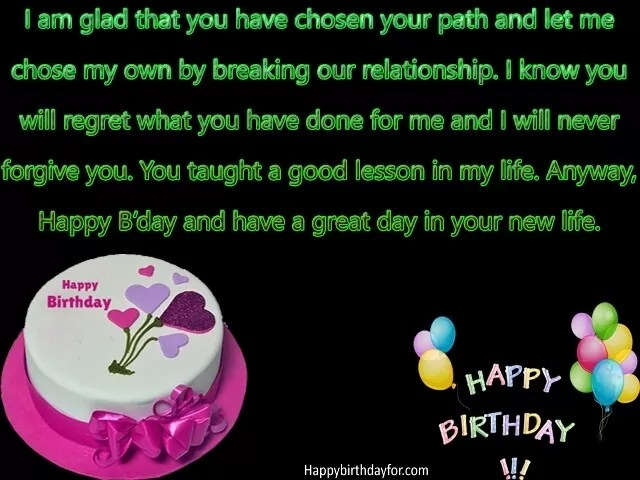 50 Happy Birthday Quotes Greeting Cards For Ex Boyfriend With Text Messages