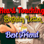 heart-touching-birthday-letter-for-best-friend-150x150