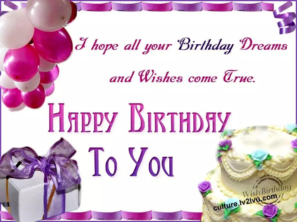 Happy Birthday Cake Zahra