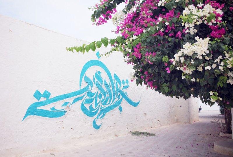 djerbahood-tunisie-21