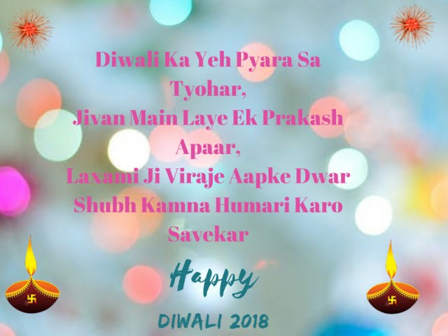 Happy Diwali 2018 in India