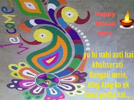 Rangoli on Happy Diwali