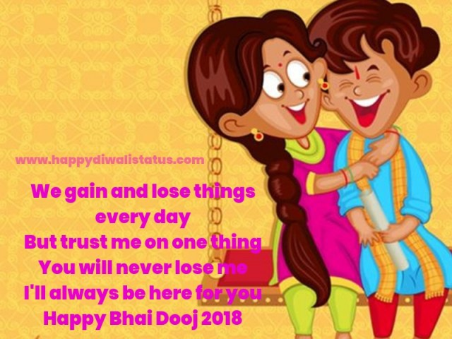 Bhai dooj festival celebrate by brothers and sisters after Diwali