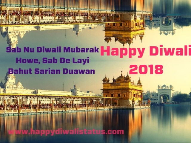 Seen Beautifully pictures of Golden temple in Diwali and Messages