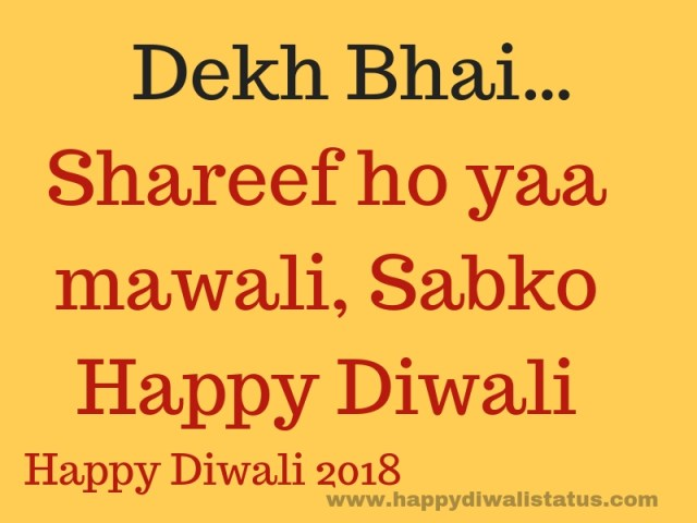 Significance Of Diwali Or Deepavali, special jokes made a pictures of jokes