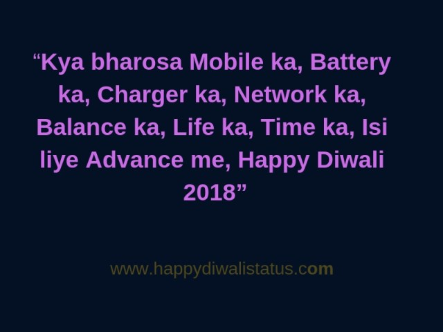 20+Popular Messages quotes related to Diwali