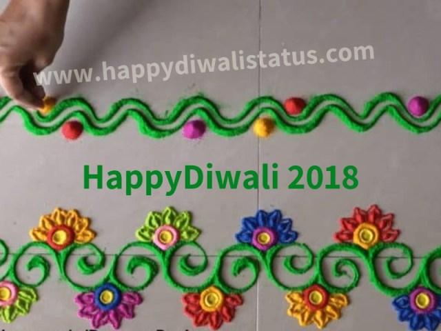 Beautiful and innovative multicolored Rangoli in this year Diwali