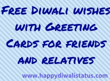 Free Diwali wishes with Greeting Cards for friends and relatives