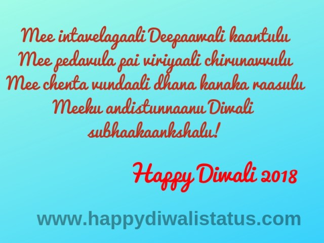 free download slogan and greetings on Diwali in this year