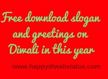 free download slogan and greetings SMS on Diwali in this year