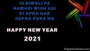 happydiwali shayri 2020