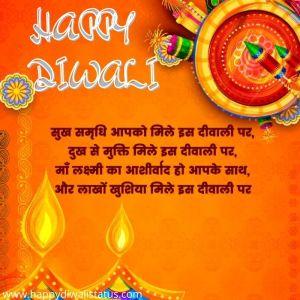 happy diwali of year 2020
