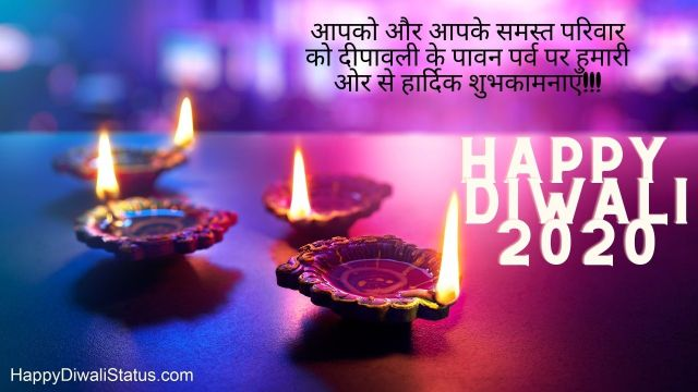 happy diwali status