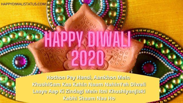 Diwali Greetings Hindi