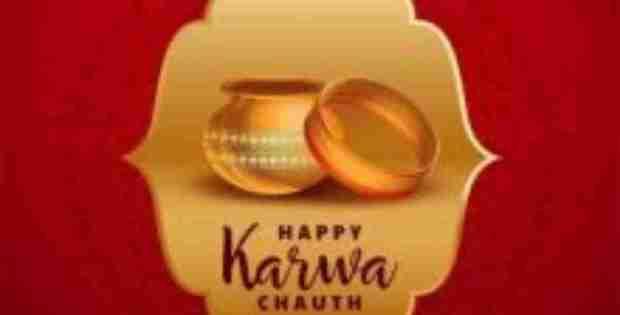 New Karwa Chauth Shayari for WhatsApp by Happydiwalistatus.com