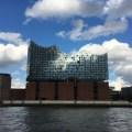Elbphilharmonie Die neue Konzerthalle in Hamburg