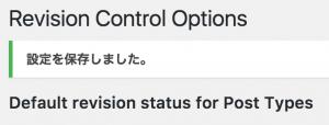 Revision Control10
