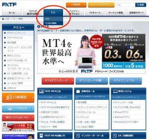 FXTF社、MT4インストール
