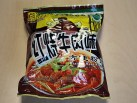 "#007: Sichuan Baijia Instant Sweet Potato Noodle ""Braised Beef Flavour"""