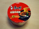 "#131: Master Kong ""Roasted Beef Flavour"" Bowl Noodles"