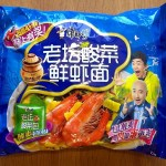 Master Kong_Shrimp with pickled Vegetable_Bild 1
