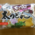 Test_Miyakoichi_Futoudon Kitsune_Bild 1