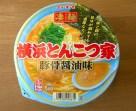 """#657 New Touch  """"Sugomen Yokohama Tonkotsu Shoyu"""""""