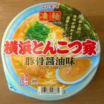 New Touch_Sugomen Yokohama Tonkotsu Shoyu_Bild 1