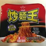 doll_fried_noodle_chilli-1