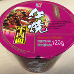 kailo_beef_cup-1