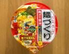 "#814: Maruchan ""Menzukuri Torigara Shoyu"""