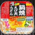 Itsuki Shokuhin_Nabeyaki Ebiten Udon_Bild 3