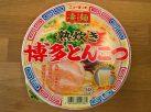 """#951: New Touch  """"Jukutaki Hakata Tonkotsu"""""""
