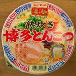 new-touch_jukutaki-hakata-tonkotsu_bild-1