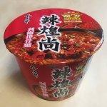 jml_spicy-pork-1
