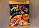 "#1227: Nongshim ""Mr. Bibim – Korean Spicy Chicken Flavour"""